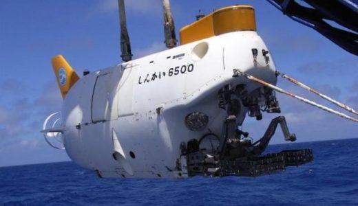 日本周辺の深海化学合成生態系における重要なエリアの抽出
