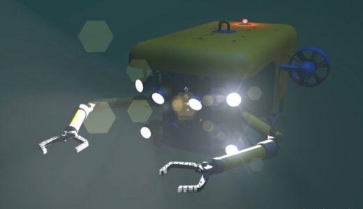 世界初!深海化学合成生物群集の広範囲3D調査