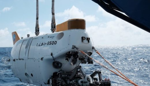 しんかい6500による深海ごみの調査