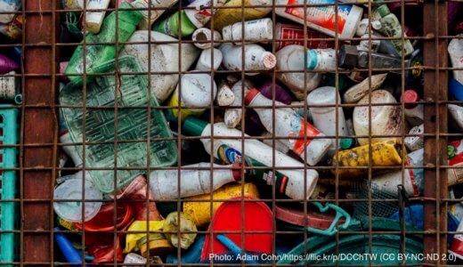 JCUEフォーラム2020で講演:海洋プラスチック問題